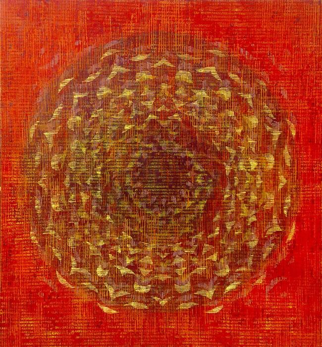 ytoaranda2008-_2008-120x130cm